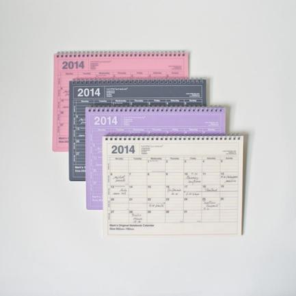 Mark's 2014 Notebook Calendar 16